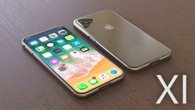 iPhone-XI-JawalMax