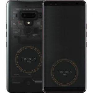 إتش تى سى اكسودوس 1 – HTC Exodus 1