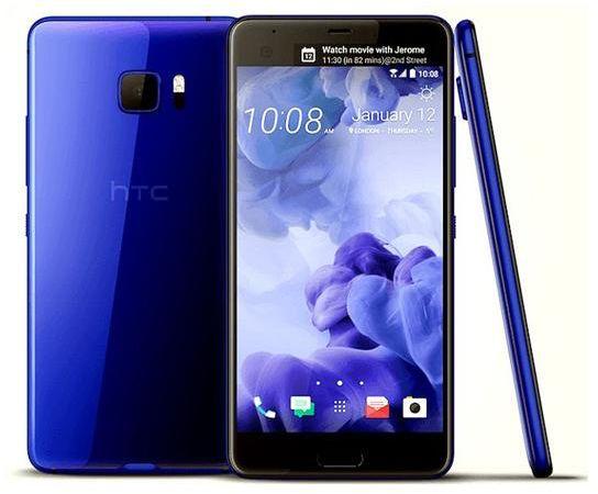 HTC U Ultra - JawalMax