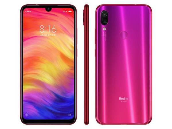 Xiaomi Redmi Note 7 - JawalMax