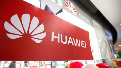 Huawei - JawalMax