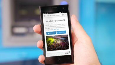ٍGoogle Images Search - JawalMAx