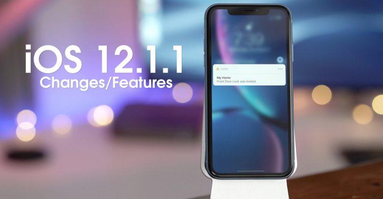 iOS-12.1.1 - JawalMax