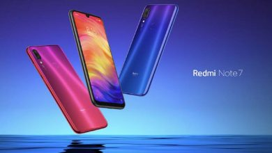 Redmi Note 7 - JawalMax