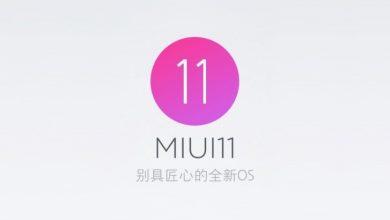 MIUI-11 - JawalMax