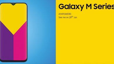 Samsung Galaxy M30 - JawalMax