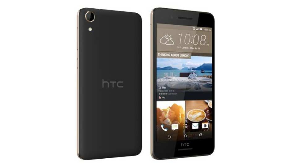 HTC Desire 728 Ultra-jawalmax