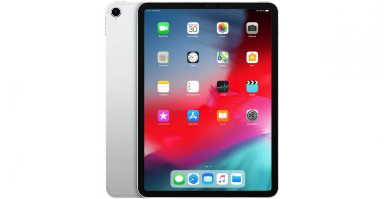 Apple iPad Pro 11 - Jawalmax