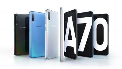Samsung A70 - Jawalmax