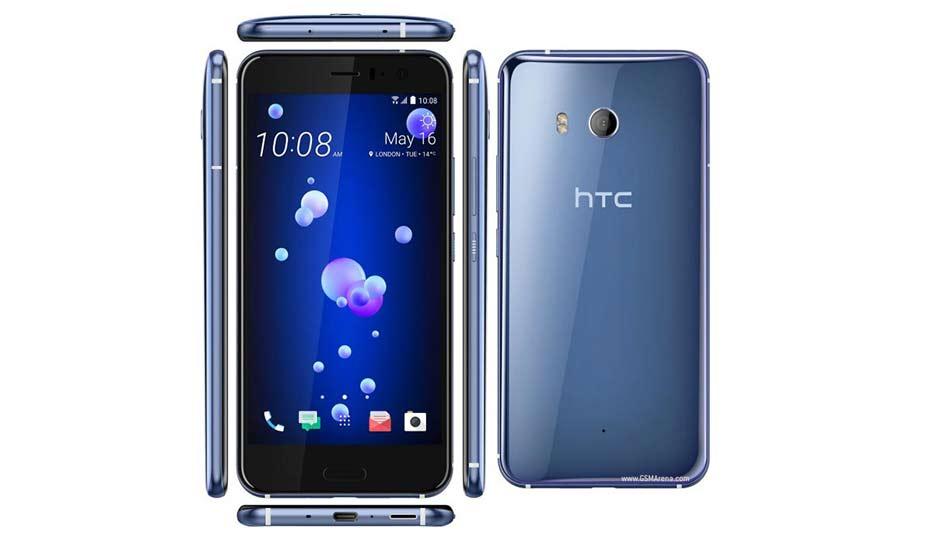 HTC U11 Plus-jawalmax