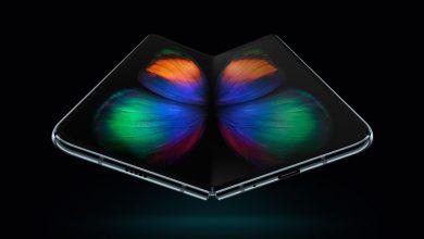 Samsung Galaxy Fold - Jawalmax