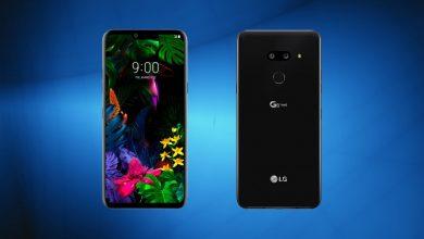 LG G8 ThinQ - Jawalmax