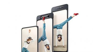 Samsung A80 - Jawalmax
