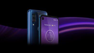 Motorola One Vision - Jawalmax
