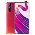 فيفو فى 15 برو – Vivo V15 Pro