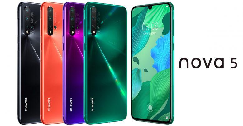 Huawei nova 5 - Jawalmax