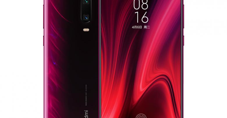 Xiaomi Redmi K20 Pro - Jawalmax