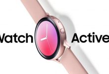 Galaxy Watch Active 2 - Jawalmax