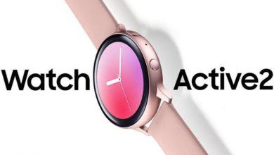 Galaxy Watch Active 2 - Jawalmax