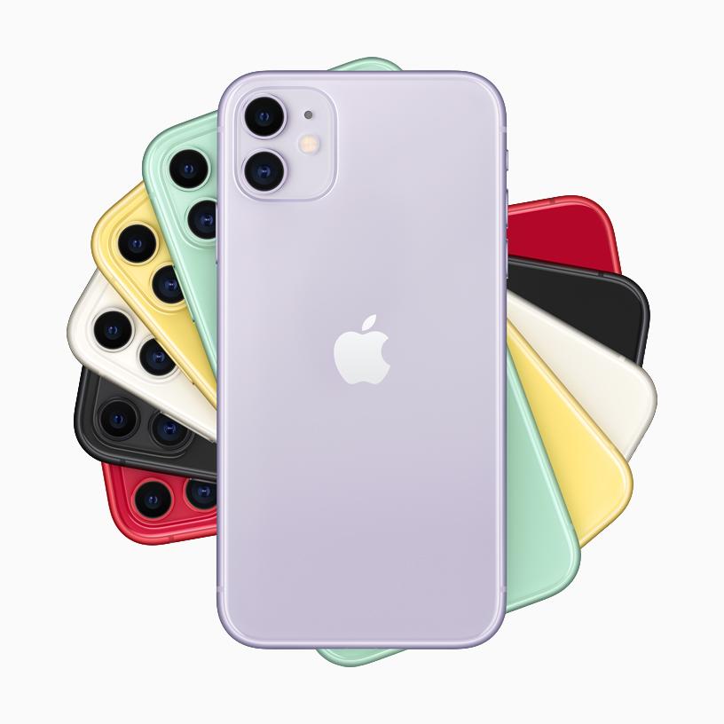 Apple iPhone 11 - Jawalmax