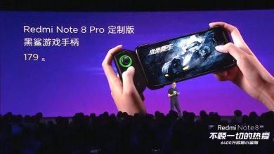 Xiaomi Redmi Note 8 Pro - Jawalmax