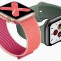 Apple Watch Series 5 Aluminum - Jawalmax