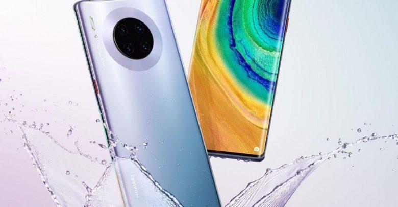 Huawei Mate 30 - Jawalmax