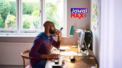 أفضل تطبيقات تساعدك على العمل من المنزل ٢٠٢٠