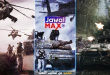 شرح وتحميل لعبة Asefat - Al Harb للجوال