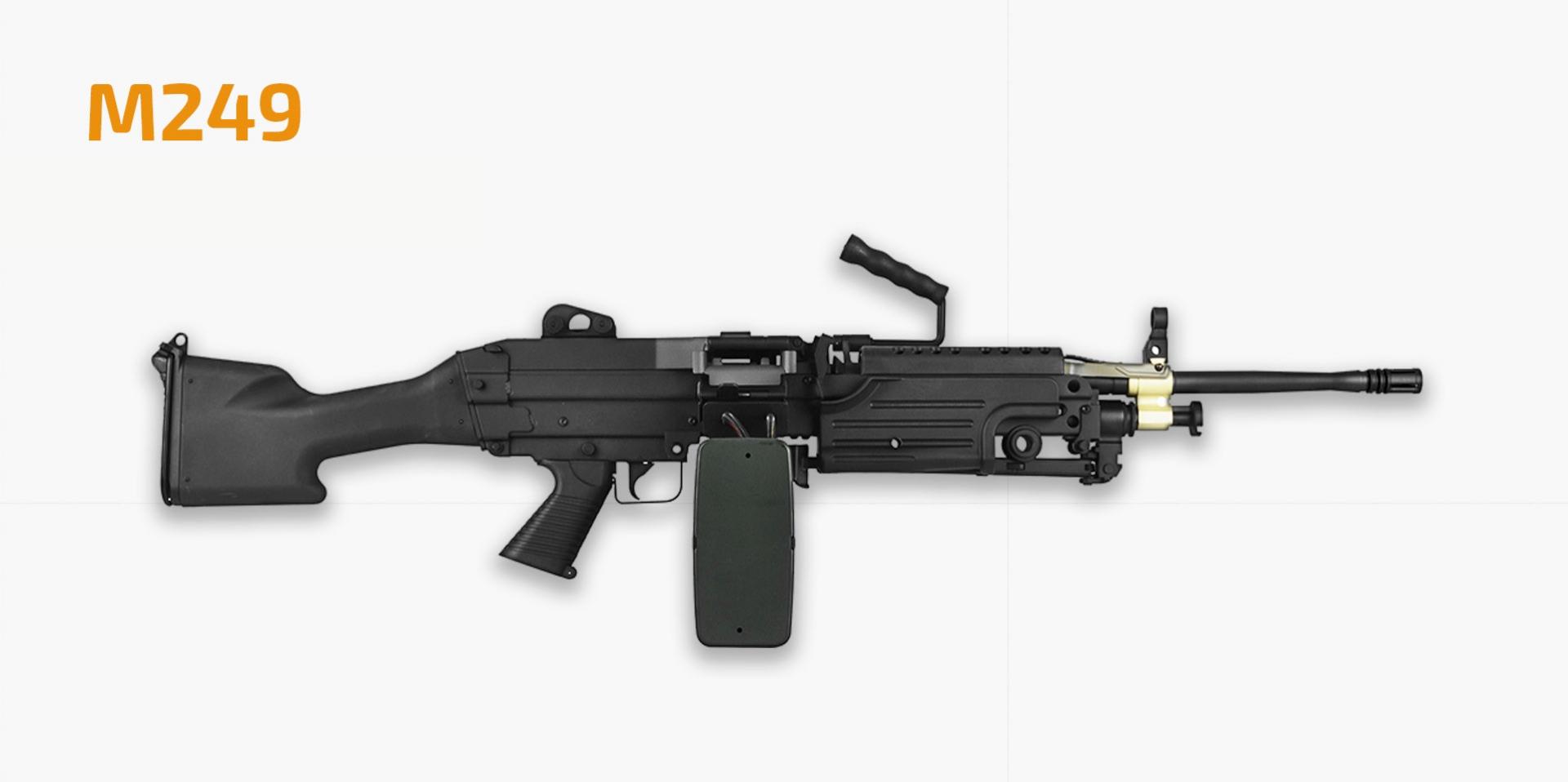 سلاح M249 في ببجي موبايل