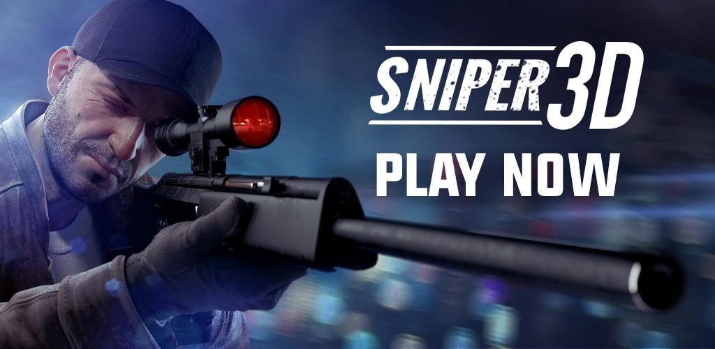 لعبة القناص Sniper 3D للايفون شرح وتحميل اللعبة