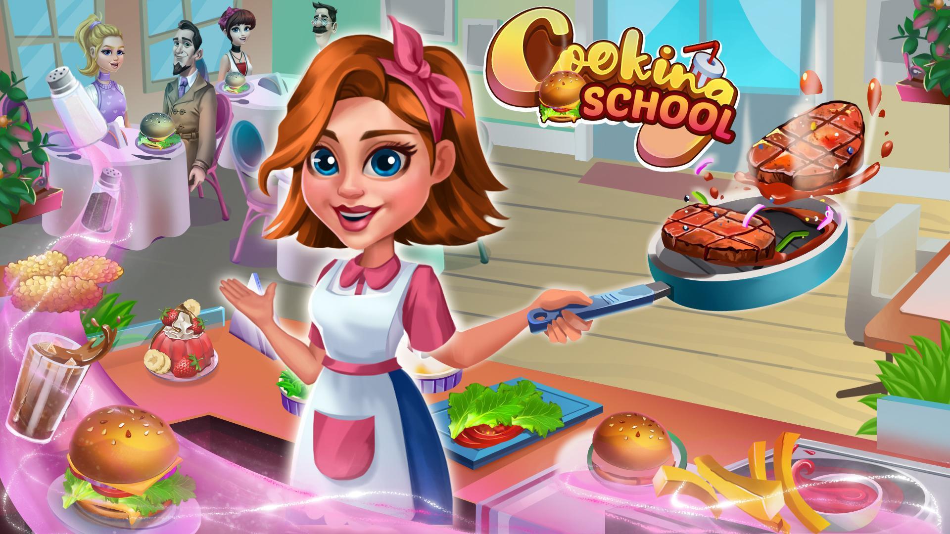 لعبة مدرسة الطبخ