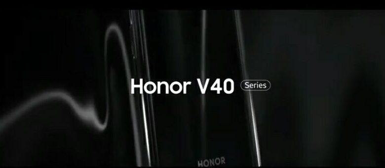 تعمل شركة Honor بالفعل على سلسلة V40 ، يظهر الإعلان التشويقي الأول