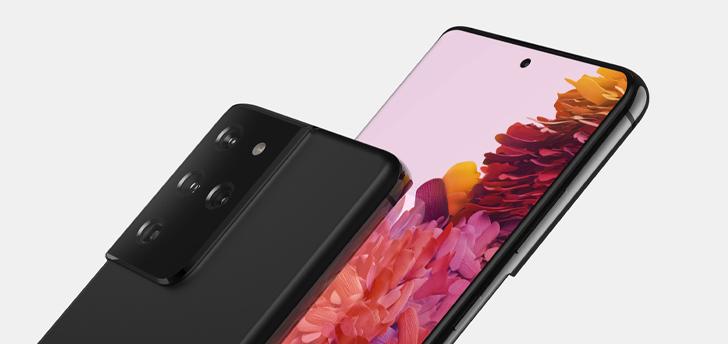 المواصفات الاولي لهواتف Samsung Galaxy S21 و S21 Ultra