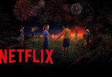 تعلن Netflix عن ارتفاع الأسعار لعملائها في الولايات المتحدة