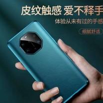 Huawei Mate40 Pro +