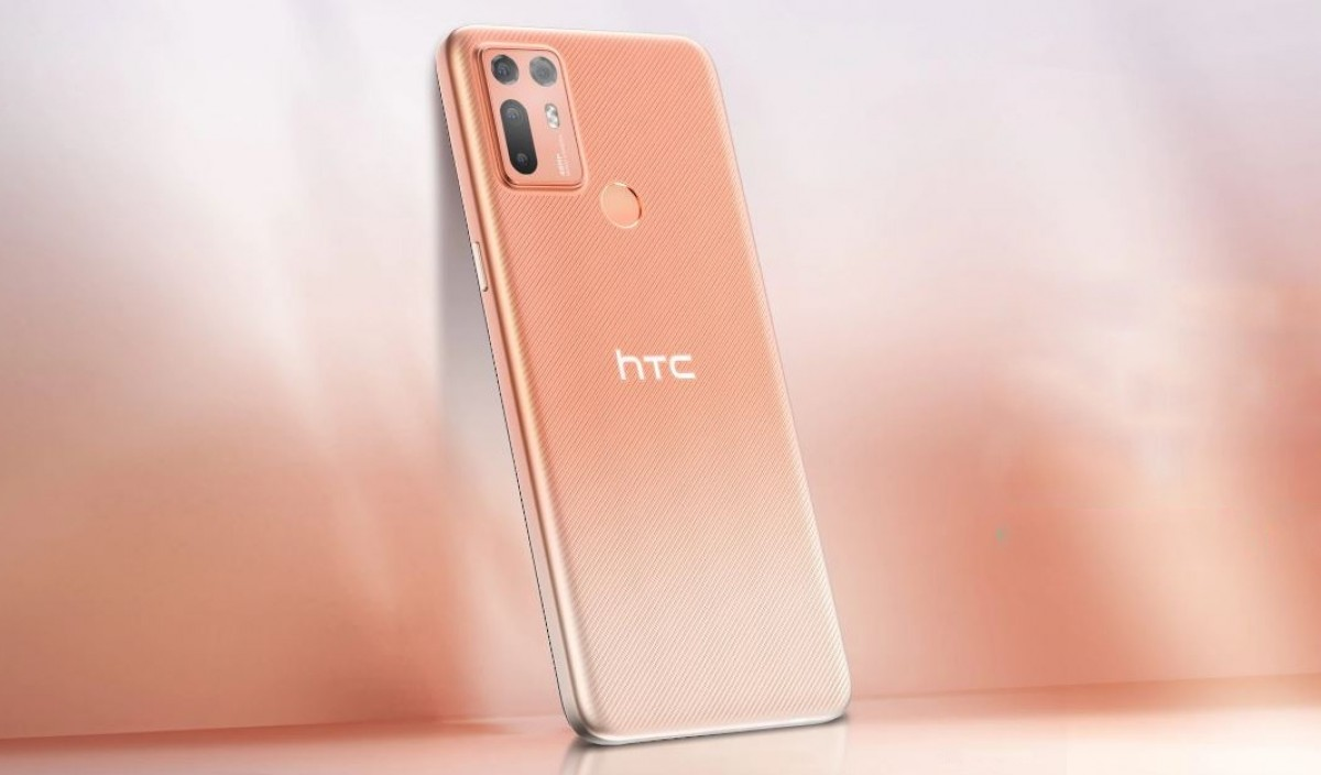 هاتف HTC Desire 20+