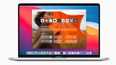 تم الاعلان عن macOS Big Sur متاح للشراء الان