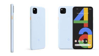يتوفر Google Pixel 4a الآن بلون Barely Blue الجديد