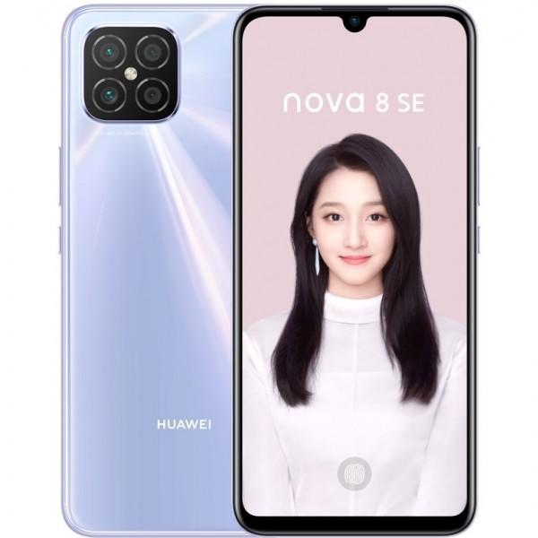 تم الإعلان عن Huawei nova 8 SE