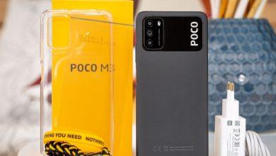 هاتف Poco M3 قيد المراجعة