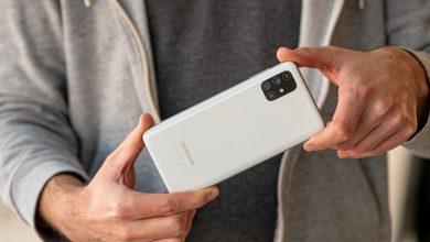 هاتف Samsung Galaxy M51 قيد المراجعة