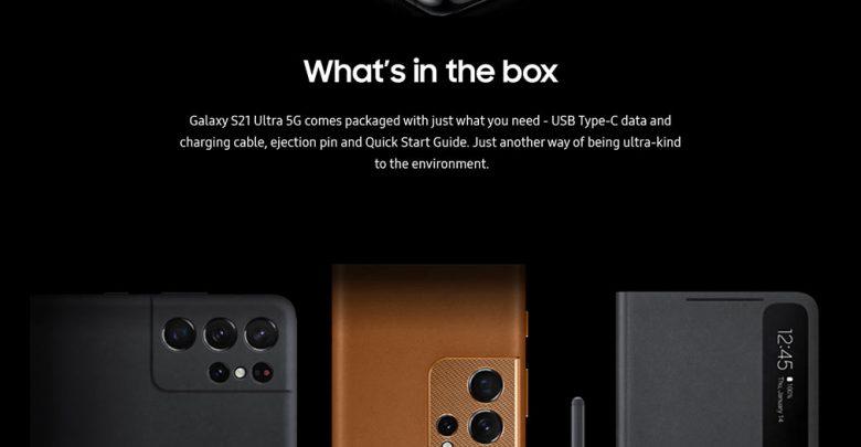 أبرز التغييرات و الإختلافات في هواتف سامسونج S21 و بين الجيل السابق - Samsung Galaxy S21