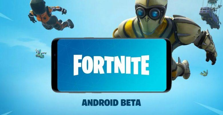 مراجعة وتحميل لعبة fortnite للاندرويد مجاناً نسخة ال(Beta)
