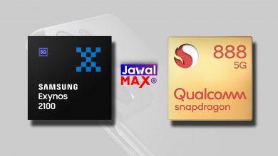 إختبار سرعة : مُقارنة بين معالج Snapdragon 888 أم Exynos 2100 في السامسونج S21 ألترا - Samsung S21 Ultra