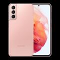 سامسونج جلاكسي اس 21 5 جي – Samsung Galaxy S21 5G