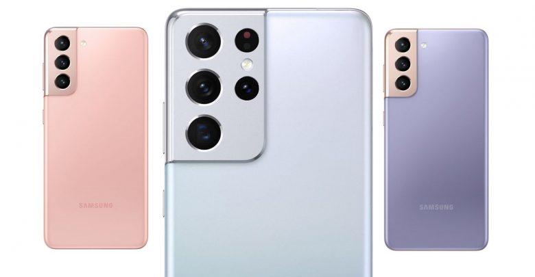 مميزات هاتف Samsung Galaxy S21 وتاريخ الاصدار