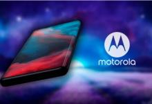 أول ميزات مسربة لهاتف Motorola Edge S