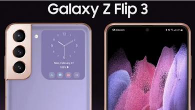 التصميم والميزات الممكنة لجهاز Samsung Galaxy Z Flip 3