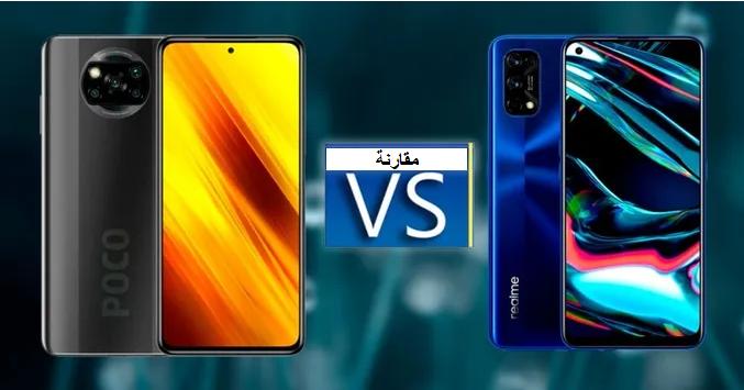 مقارنة بين Poco X3 و Realme 7 Pro